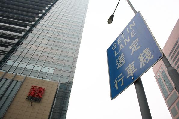 廉政公署是香港的路灯和方向标